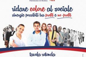 Ridare colore al sociale: sinergie possibili tra profit e no-profit